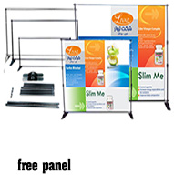 فری پنل | free panel