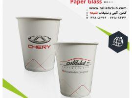 نمونه لیوان کاغذی